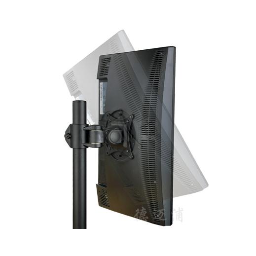 Trak Monitor Arm MS22v Screen Tilting